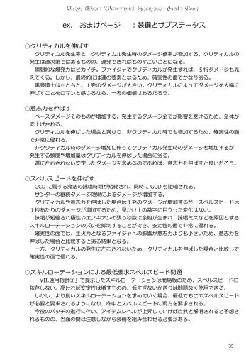 本文_再版-35