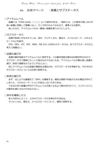 本文_再版-34
